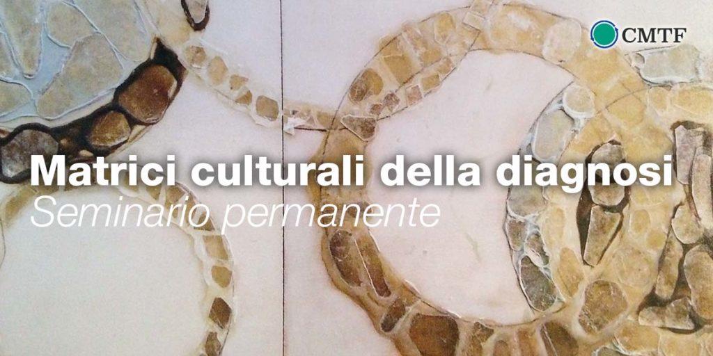 Forum sulle Matrici Culturali della Diagnosi